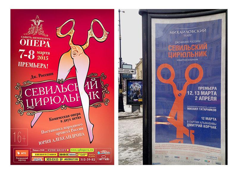 Александров театр афиша концерт группы мельница купить билет