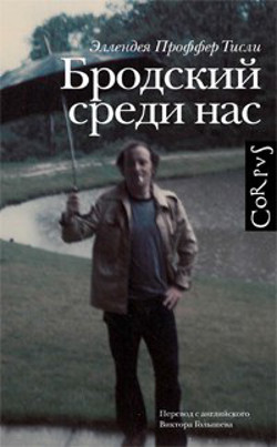 http://calendar.fontanka.ru/mm/items/2015/5/24/0002/book2.jpg