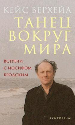 http://calendar.fontanka.ru/mm/items/2015/5/24/0004/book4.jpg