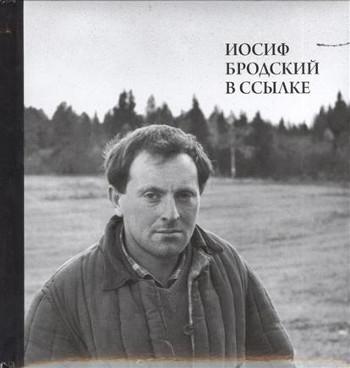 http://calendar.fontanka.ru/mm/items/2015/5/24/0005/book5.jpg