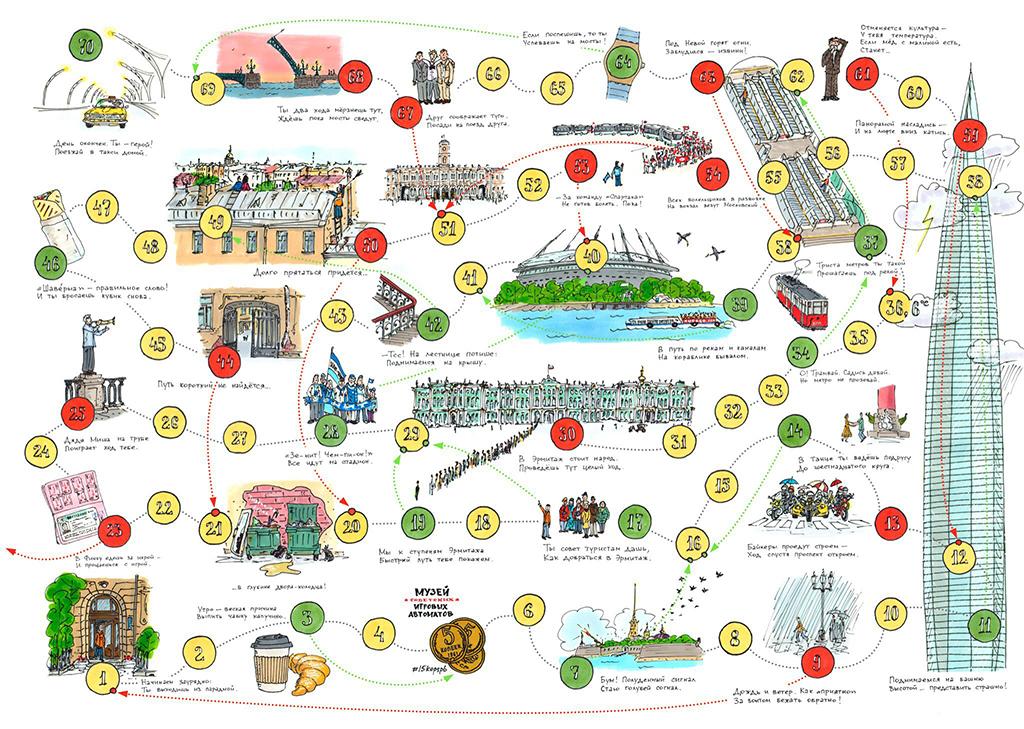Художник, создавший серию комиксов про метро Петербурга, представил игру
