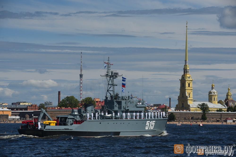 Власти опубликовали программу празднования Дня ВМФ