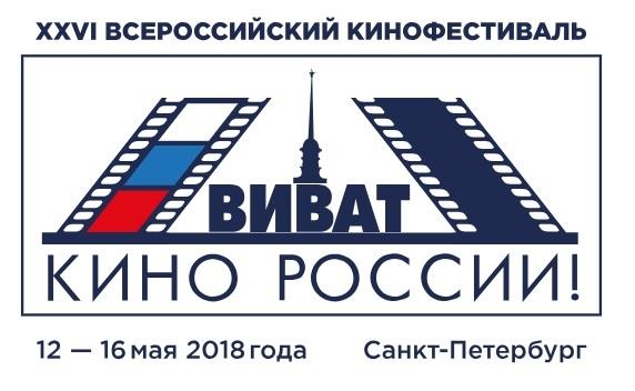 ВПетербурге пройдут бесплатные кинопоказы