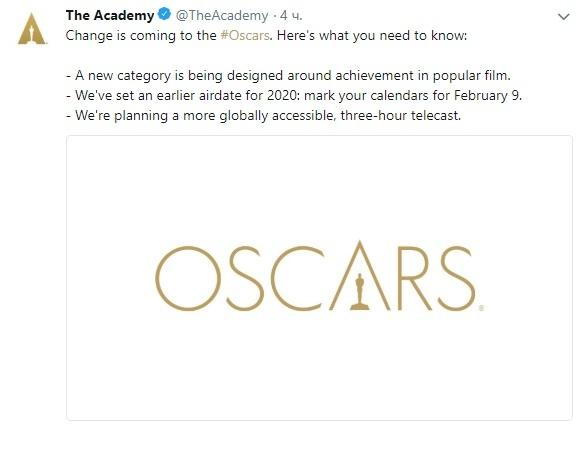 Кинопремии «Оскар» добавили новую номинацию