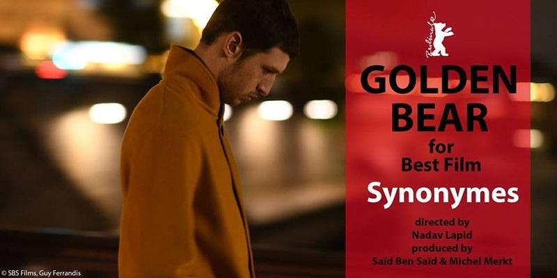 Лучшим фильмом Берлинского фестиваля стала израильская картина «Синонимы»