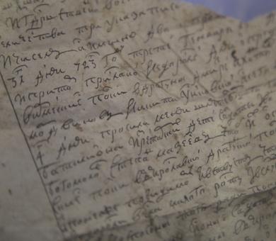 Предметы из подполья: в СПбГУ выставляют старинные вещи, найденные при реставрации Меншиковского дворца