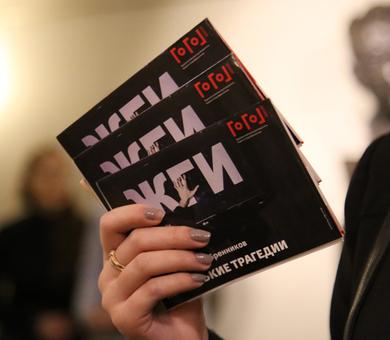 С Шевчуком, но без Серебренникова. «Гоголь-Центр» открыл гастроли в Петербурге